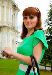 Лена Лидер